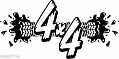 4 x 4 протектор