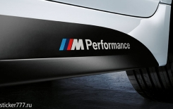 M Performance пороги