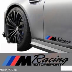 M Racing Motorsport