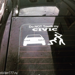 Do not touch my Civic