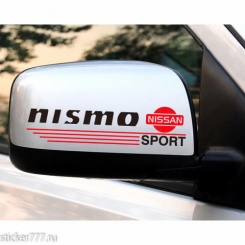 Nismo Nissan Sport