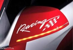 Racing flag зеркала