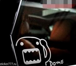 DomoKun