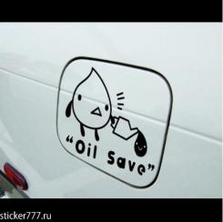Oil Save