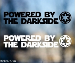 Powered by the darkside