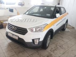 Комплект МАГНИТОВ на такси Московской области