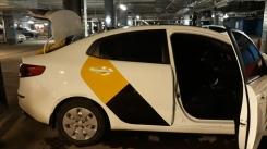 Магнитные ливреи Яндекс Такси